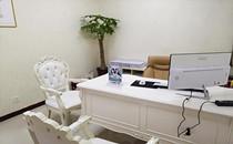阳泉美亚医疗美容整形面诊室
