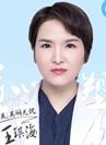 南宁达美医生王琪海