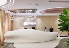 桂林柏琳医疗美容诊所