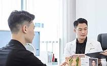 广州植徳植发术前面诊室
