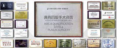 郑州中医药一附院具有颌面资质