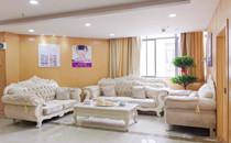 溧阳圣蓝医院休息区