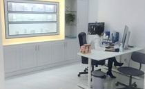 西安美托邦整形咨询室