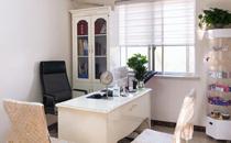 滨州华美整形面诊室