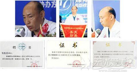 成都车永昌荣誉证书