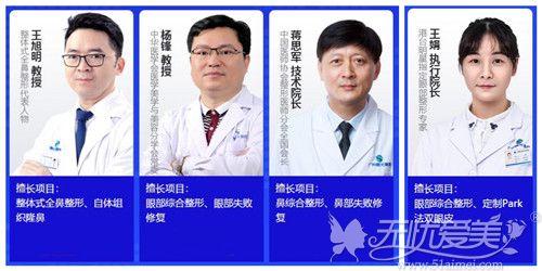 广州曙光整形医生