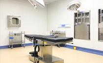 包头华美整形手术室