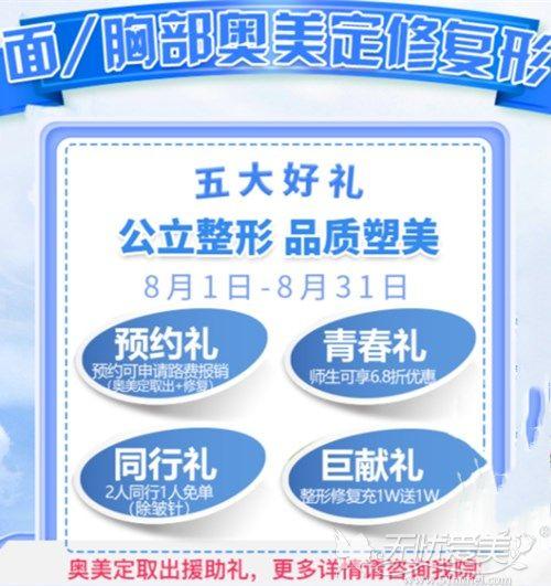 广州8月奥美定取出价格