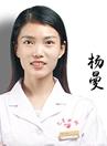武汉仁爱植发医生杨曼