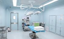 广州美莱整形无菌手术室