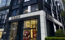南京艺星整形大楼