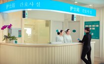杭州瑞丽医疗美容医院护士站