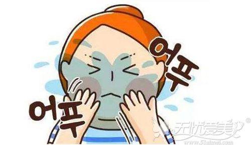 脸部脂肪填充术后一周洗脸