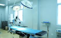 广州荔湾区人民医院整形手术室