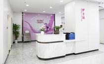 广州荔医整形护士站