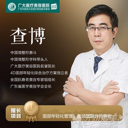 广州面部提升哪位医生技术好?看查旭山速拉美案例显实力