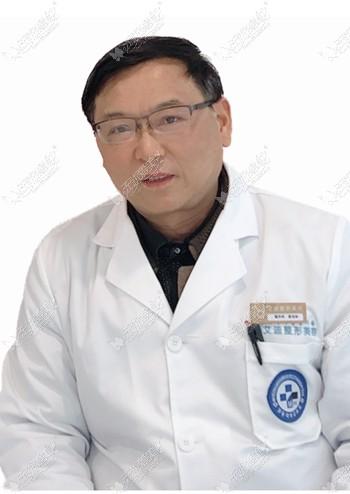 董茂林 南充艾迪整形医生