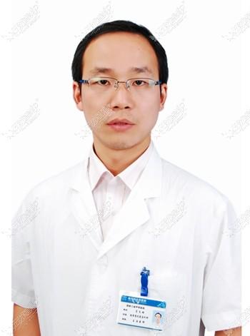 肖文明 南充艾迪整形医生