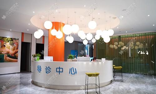 郑州缔莱美医疗美容医院导诊中心