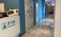 郑州缔莱美医疗美容医院护士站
