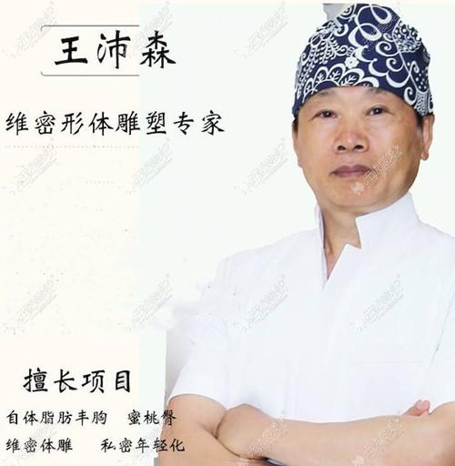 北京京韩脂肪移植医生