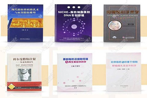 出版的6部脂肪相关书籍