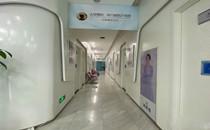 北京蒂凡妮整形走廊