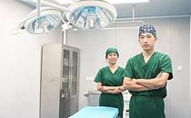 广州悦妍整形无菌手术室