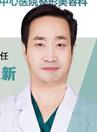 南阳市中心医院整形医生黄立新