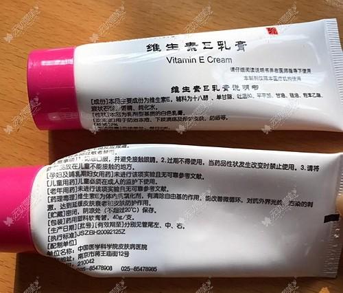 维生素e乳膏可以缓解网格印子