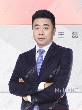 南京环亚王磊