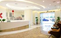 广州可玉整形大厅