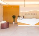 上海悦莱整形门诊部大厅
