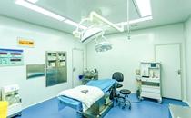 天长恒丽整形手术室