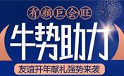 元旦后想去四川友谊医院做长曲线下颌角,带29800元就够了