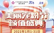 看了广州荔湾2021年新的整形价格表,发现价格不贵医院还靠谱