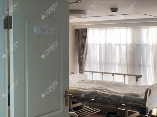 上海港华医疗美容医院病房