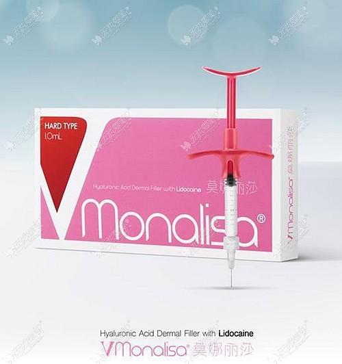 莫娜丽莎玻尿酸是进口的