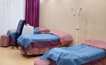 天津欧菲整形治疗室