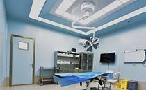 大连悦己整形无菌手术室