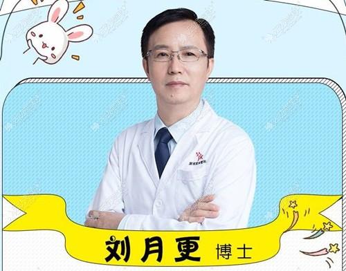 刘月更医生的傲诺拉软窥镜速效隆胸技术是怎么样的呢?