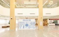 重庆北部宽仁医院大厅