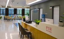重庆北部宽仁医院护士站