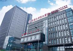重庆北部宽仁医院医疗美容科