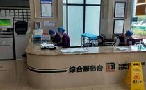 四川友谊医院大厅综合服务台