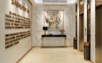 温州尚星医疗美容走廊