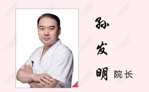 上海港丽孙发明