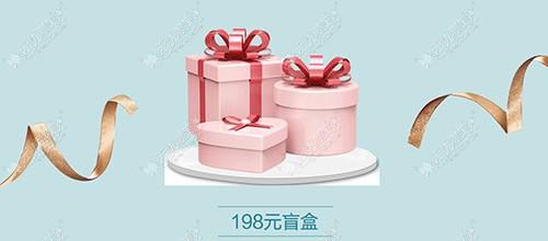 华美周年庆大盲盒
