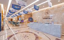 青岛华颜美整形医院大厅