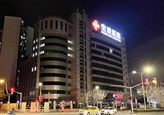 上海宏康疤痕胎记医院